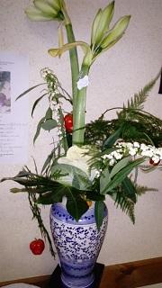 Bouquet lineaire 1